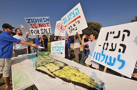 """ההפגנה בירושלים. """"הרפורמה פותחת פתח לאפשרות של צבירת הון בידי קבוצה קטנה של אנשים"""""""