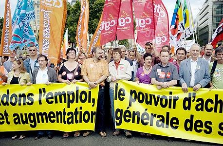 הפגנה של איגוד עובדים בפריז