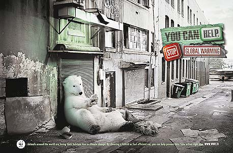 קמפיין חברתי: קבצן במעיל פרווה