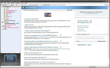 FeedDemon 3 תומך בסנכרון עם גוגל רידר