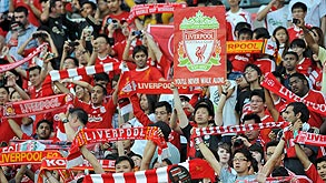 אוהדי ליברפול בסינגפור. גם הם קהילה