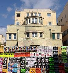 הבניין שמכר הפועלים