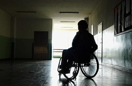 Disability (illustration). Photo: Shutterstock
