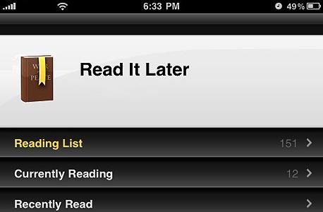 איך לקרוא הכל באייפון
