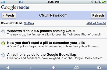 אתר Google Reader לאייפון