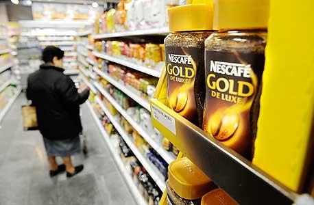 קפה נסטלה , צילום: בלומברג