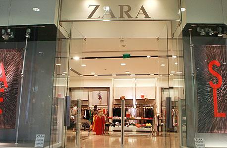 """חנות של זארה בת""""א"""