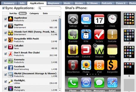 אונאבו מציגה: איך משתמשי האייפון מנצלים את חבילת הגלישה?
