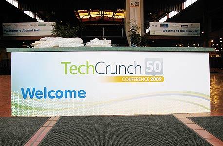 כנס TechCrunch50: חברת Trollim מרעננה זכתה בפרס הסטארט-אפ הבינלאומי