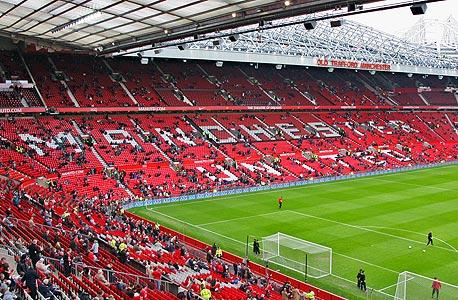 """אולד טראפורד. משפחת גלייזר השקיעה 90 מיליון ליש""""ט באצטדיון?"""