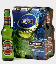 בירה מכבי של טמפו, צילום: יוני רייף