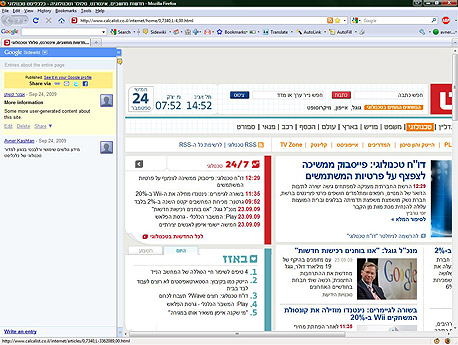 חדש מגוגל: שירות לניהול תגובות באתרי תוכן