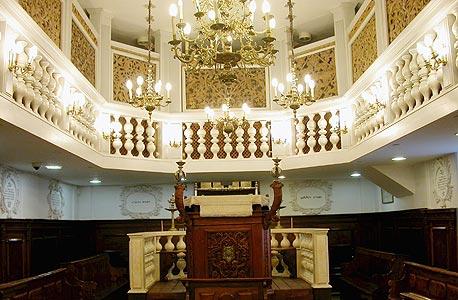 בית הכנסת של יהדות איטליה בירושלים