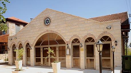 בית הכנסת במטולה