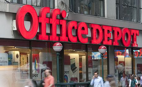 חנות אופיס דיפו בניו יורק