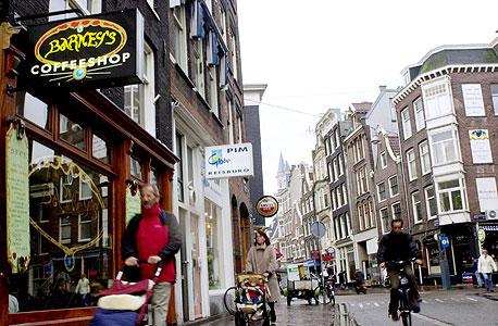 קופי שופ באמסטרדם, צילום: בלומברג