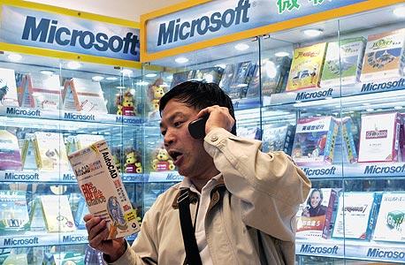 לקוח מדבר בטלפון בחנות מיקרוסופט בסין. טרויאני ששולח הודעות סמס