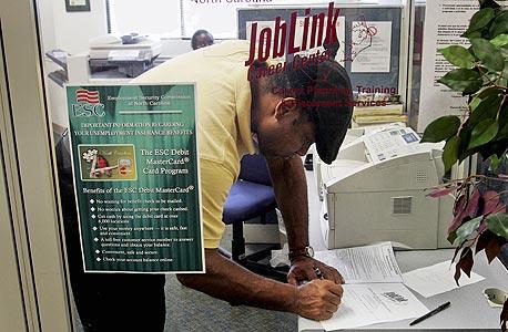 """לשכת אבטלה בארה""""ב, צילום: בלומברג"""