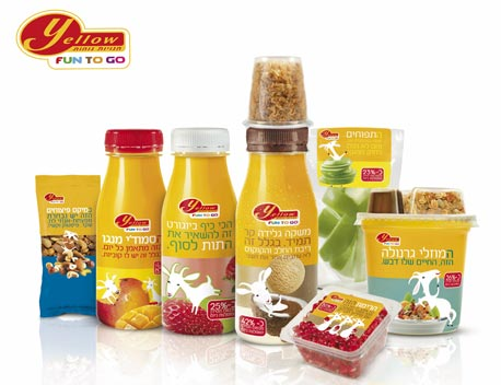 מוצרי yellow