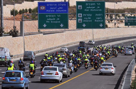 הכניסה לירושלים, צילום: גיא אסיאג
