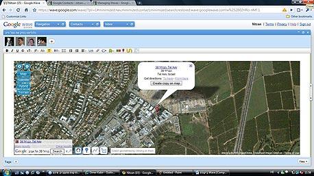 אפליקציית המפות