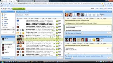 גוגל וייב בעבודה: בעמודה הימנית - שני גלים פתוחים בו זמנית