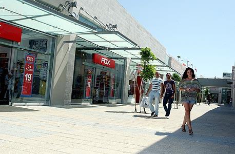 Big Fashion בנצרת, צילום: גיל נחושתן