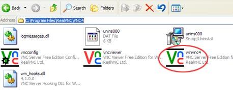 הקובץ winvnc4 בתיקיה של תוכנת RealVNC