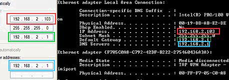 לוקחים את כתובת ה-IP המופיעות לאחר הקלדת ipconfig ומכניסים אותן בחלון קביעת ה-IP של המחשב