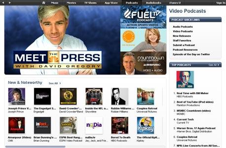 פורטל הפודקאסטים ב-iTunes Store