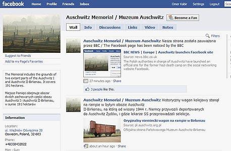 """עמוד הפייסבוק של אתר הזיכרון באושוויץ. """"יספק מקום לדיון שלא התאפשר באתר הרשמי"""""""