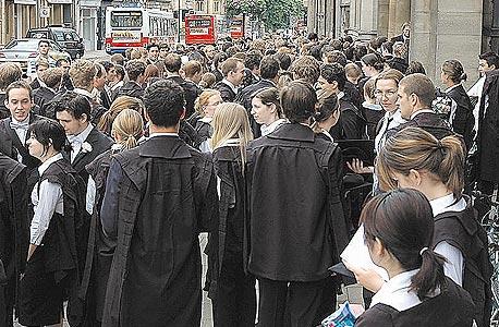סטודנטים באוניברסיטת אוקספורד