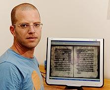 """איתי בר יוסף, אוניברסיטת בן גוריון. """"בלי עיבוד של המחשב, אין לחוקרים גישה מהירה לנתונים"""", צילום: יובל חן"""