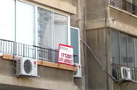 דירה להשכרה. בעלי דירות רבים הודו כי הדיאלוג עם השוכרים הפך בשנה האחרונה לנוקשה יותר