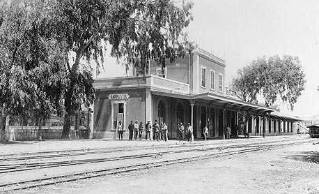 התחנה בסוף המאה ה-19