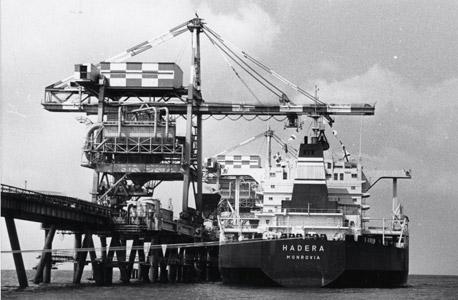 האנייה חדרה בשנות השמונים. חברת הפחם טוענת כי הסכם החכירה ל-20 שנה שווה ערך למעשה לקנייתה