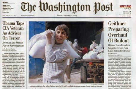 בארונס מקפיץ את מניית הוושינגטון פוסט