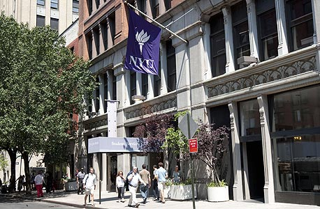 אוניברסיטת ניו יורק, צילום: בלומברג