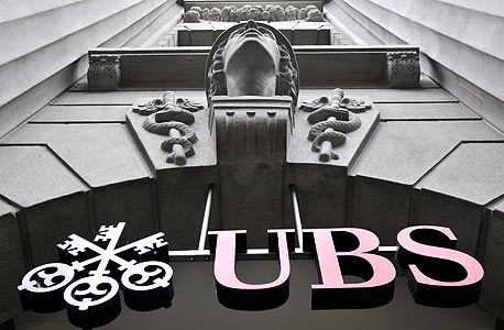בנק UBS בשוויץ