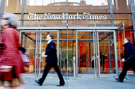 בניין הניו יורק טיימס. הסדר חדש עם הבנקים