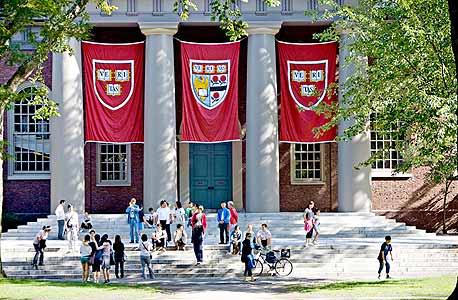 אוניברסיטת הרווארד , צילום: בלומברג
