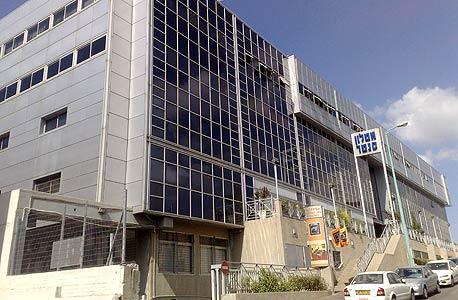 """בניין משרדים בקרית מטלון בפתח תקווה שנרכש ע""""י ריט 1"""
