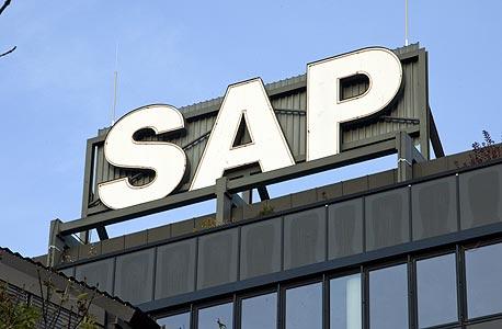 SAP מתכננת פיטורי עובדים ברחבי העולם