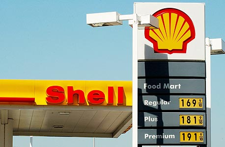 Royal Dutch Shell. Photo: Bloomberg