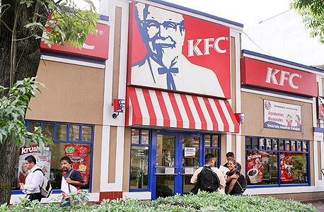 KFC. המתכון נשמר בכספת