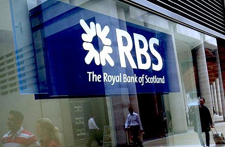 רויאל בנק אוף סקוטלנד, צילום: בלומברג