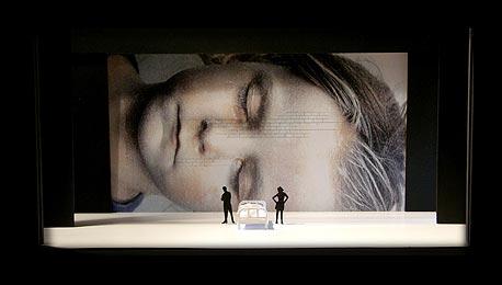 """דגם הבמה של האופרה """"הילד חולם"""". עיבוד אופראי ראשון ליצירה של חנוך לוין"""