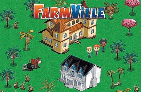 המשחק Farmville