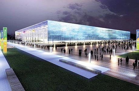איצטדיון הספורט הימי , צילום: איי פי