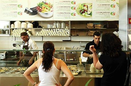 סניף EatRight בתל אביב, צילום: עמית שעל